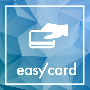 nopCommerce EasyCard Payment Module Plugin | Nop-NYCO